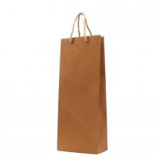 Paper Bag Kraft 140g Copper - Pack 25 unt