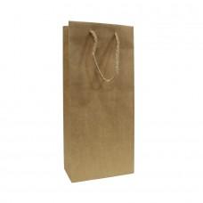 Paper Bag Kraft 140g - Pack 25 unt